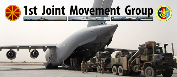Joint Movement Information System